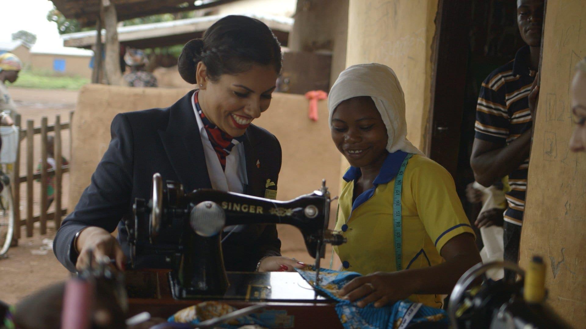 British Airways Ghana 2016 Sewing Machine